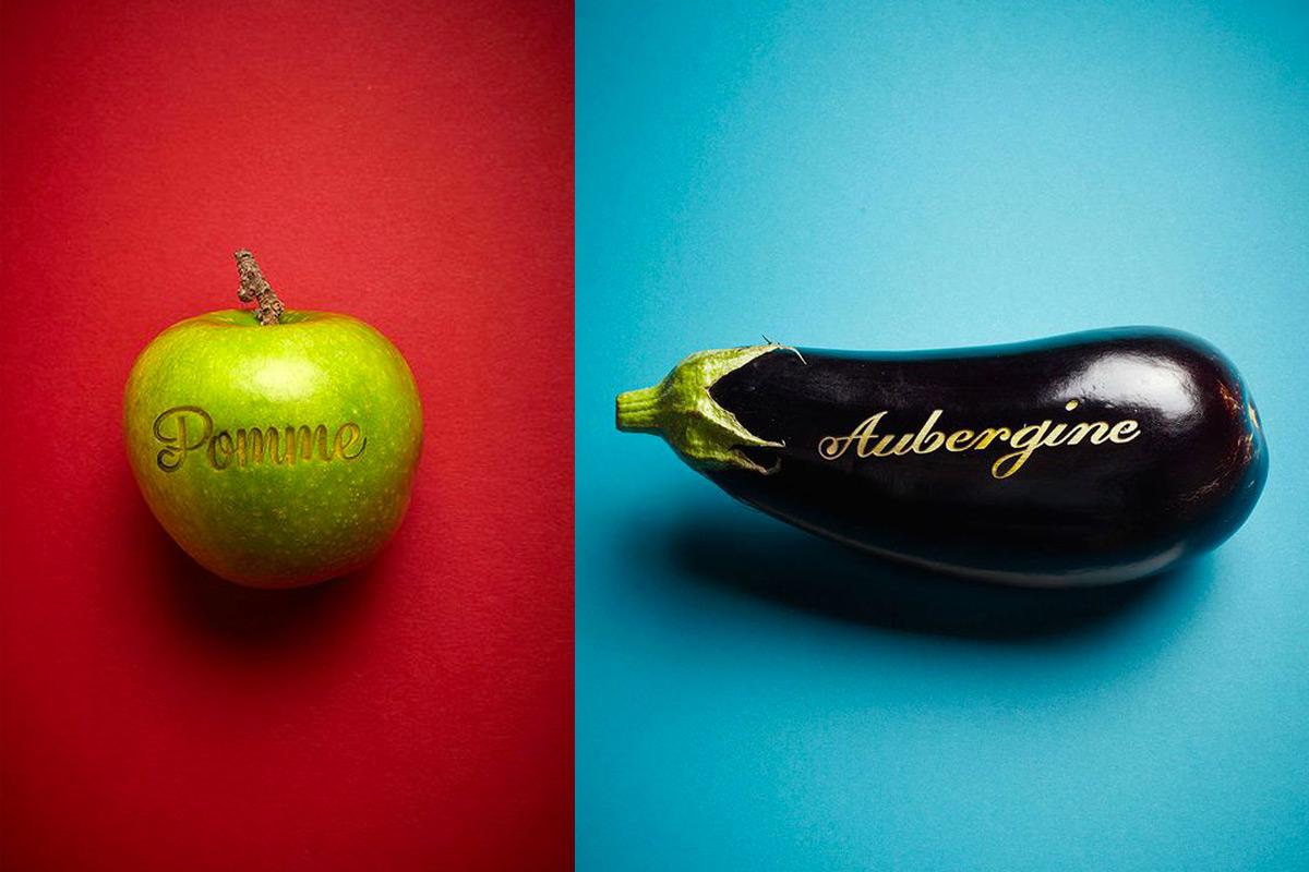 lasercut-fruit-vegetable